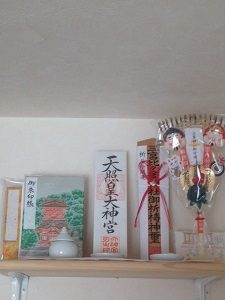三峰神社の熊の手は神棚