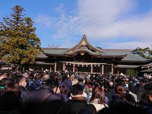 寒川神社で初詣!後厄の私とお札!